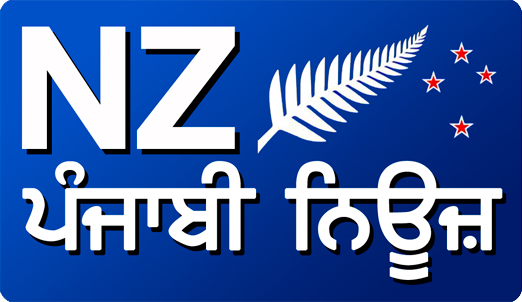 NZ Punjabi News