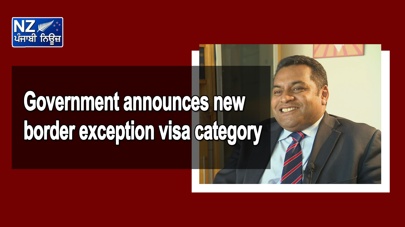 Government announces new border exception visa category - NZ Punjabi News
