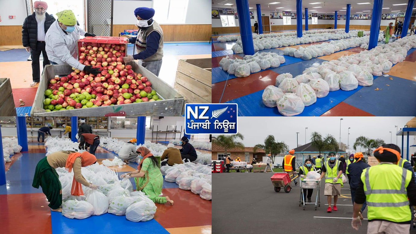 Amid rain, volunteers distribute 2000 free food bags in Supreme Sikh Society's Free Food campaign - NZ Punjabi News