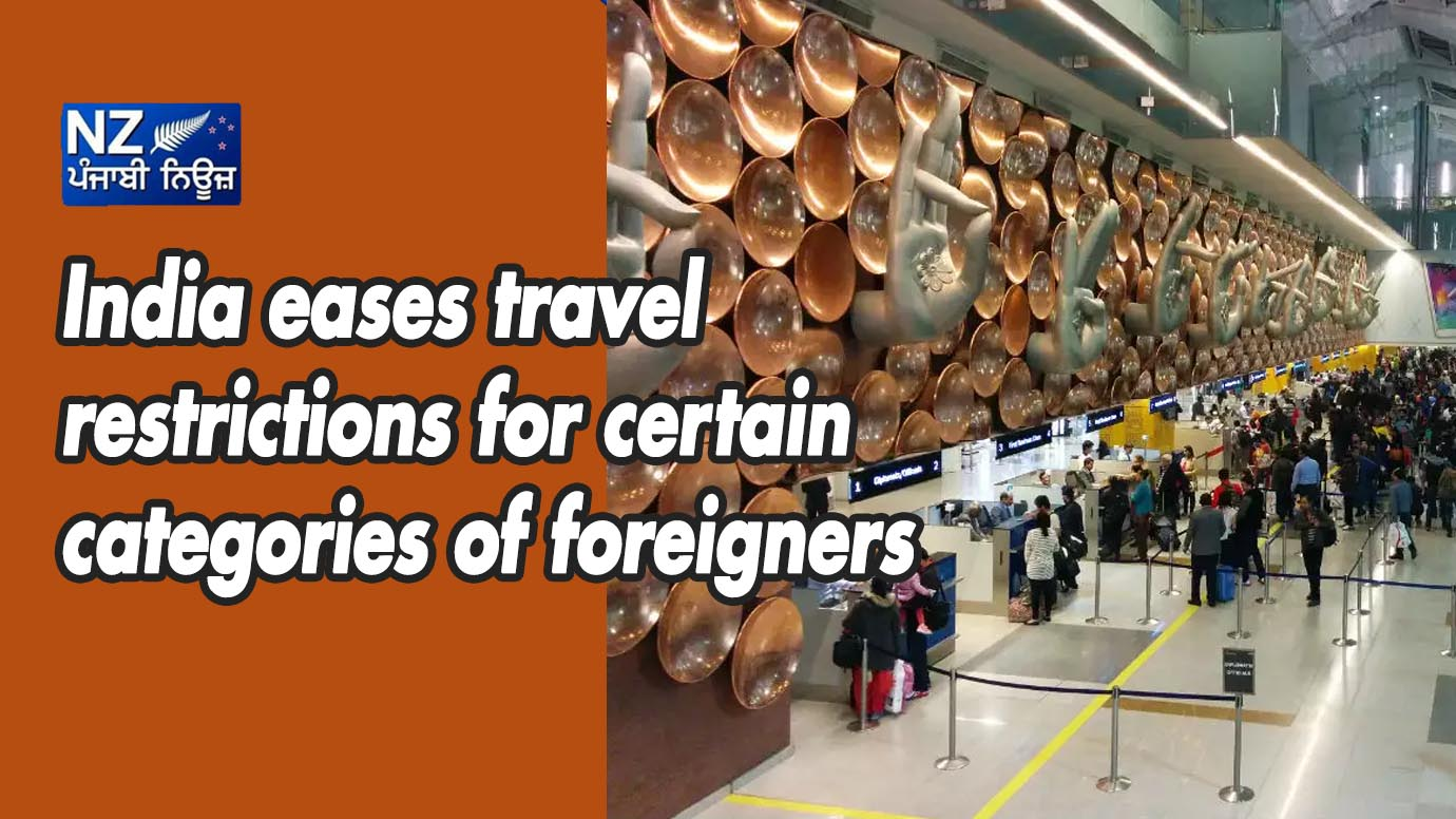 India eases travel restrictions for certain categories of foreigners - NZ Punjabi News