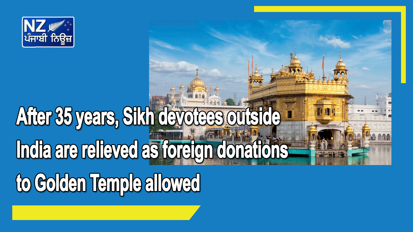 After 35 years, Sikh devotees outside India are relieved as foreign donations to Golden Temple allowed - NZ Punjabi News