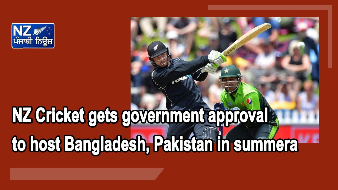 NZ Cricket gets government approval to host Bangladesh, Pakistan in summer - NZ Punjabi News
