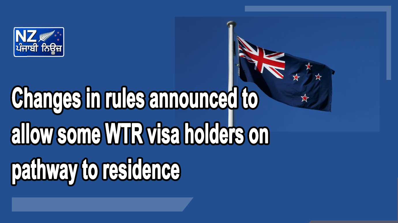 Changes in rules announced to allow some WTR visa holders on pathway to residence - NZ Punjabi News