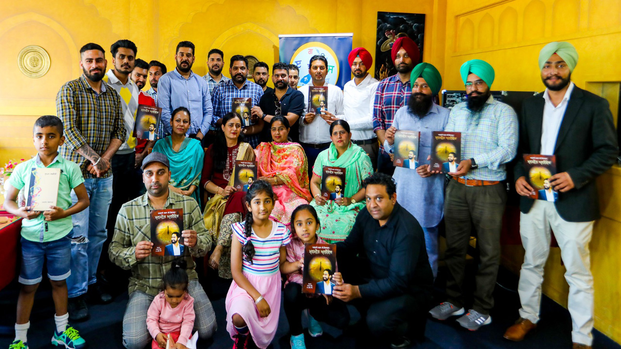 To mark Punjab Day, Sahitik Sath New Zealand holds its first congregation - NZ Punjabi News