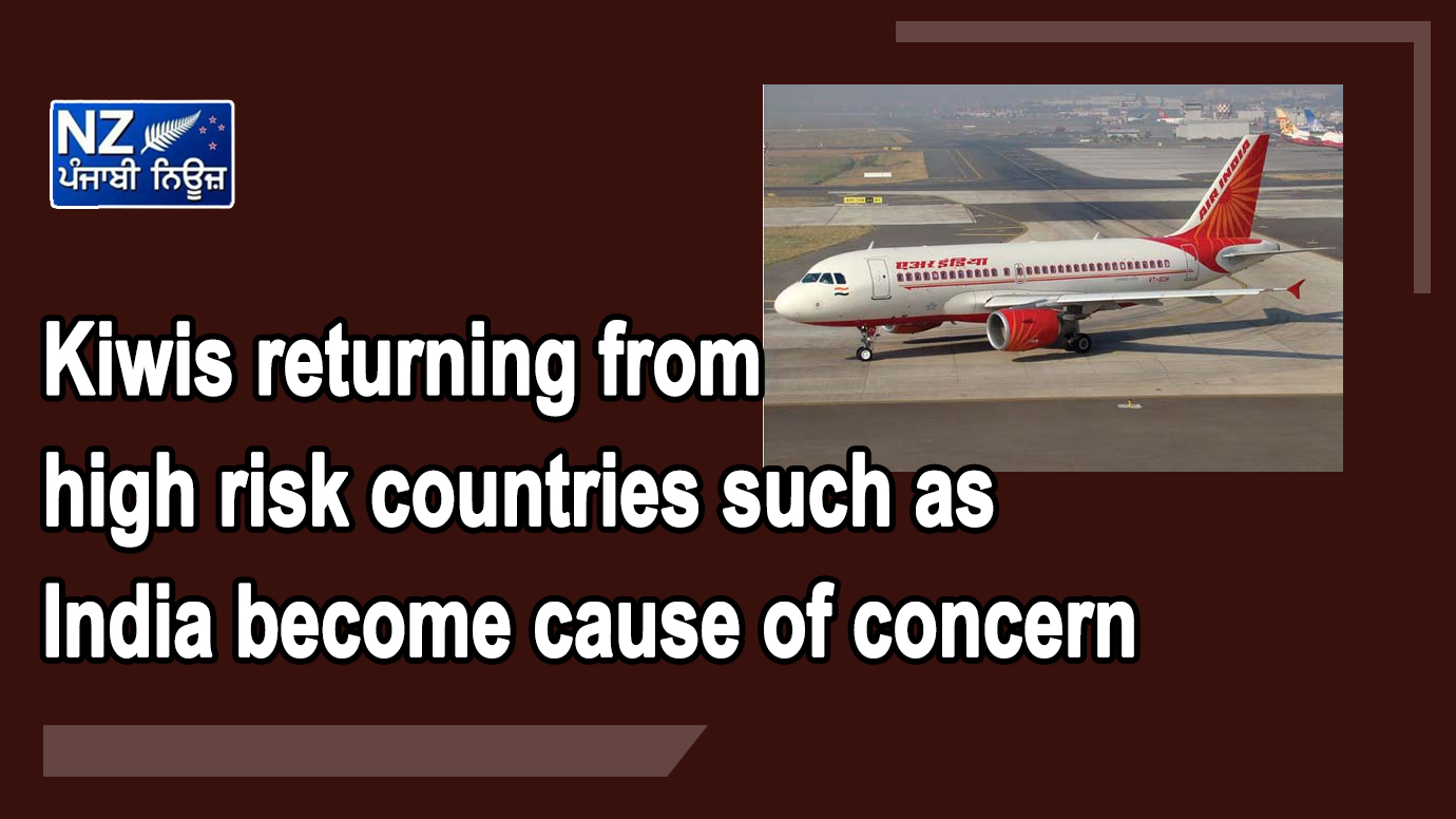 Kiwis returning from high risk countries such as India become cause of concern - NZ Punjabi News