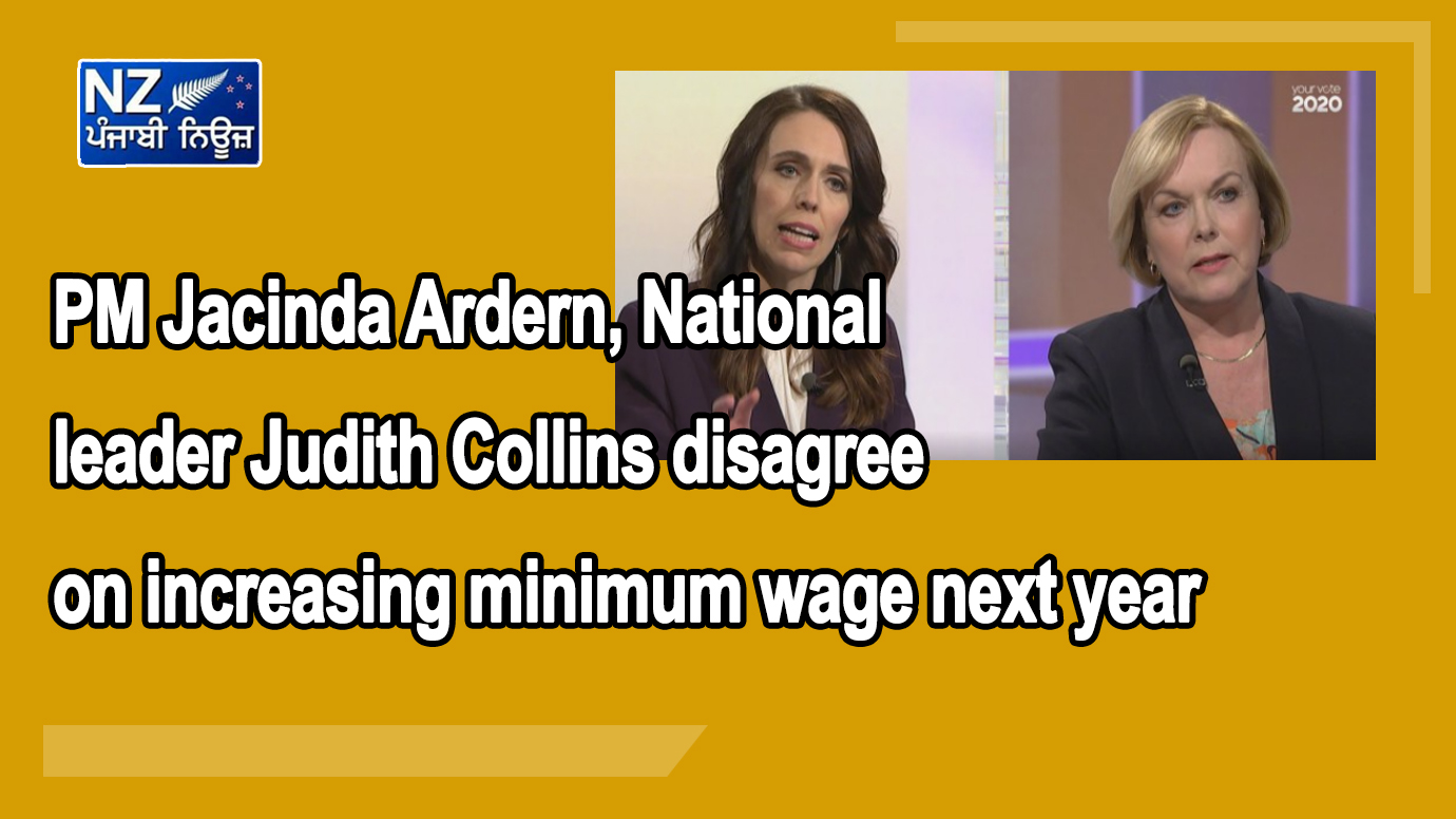 PM Jacinda Ardern, National leader Judith Collins disagree on increasing minimum wage next year - NZ Punjabi News