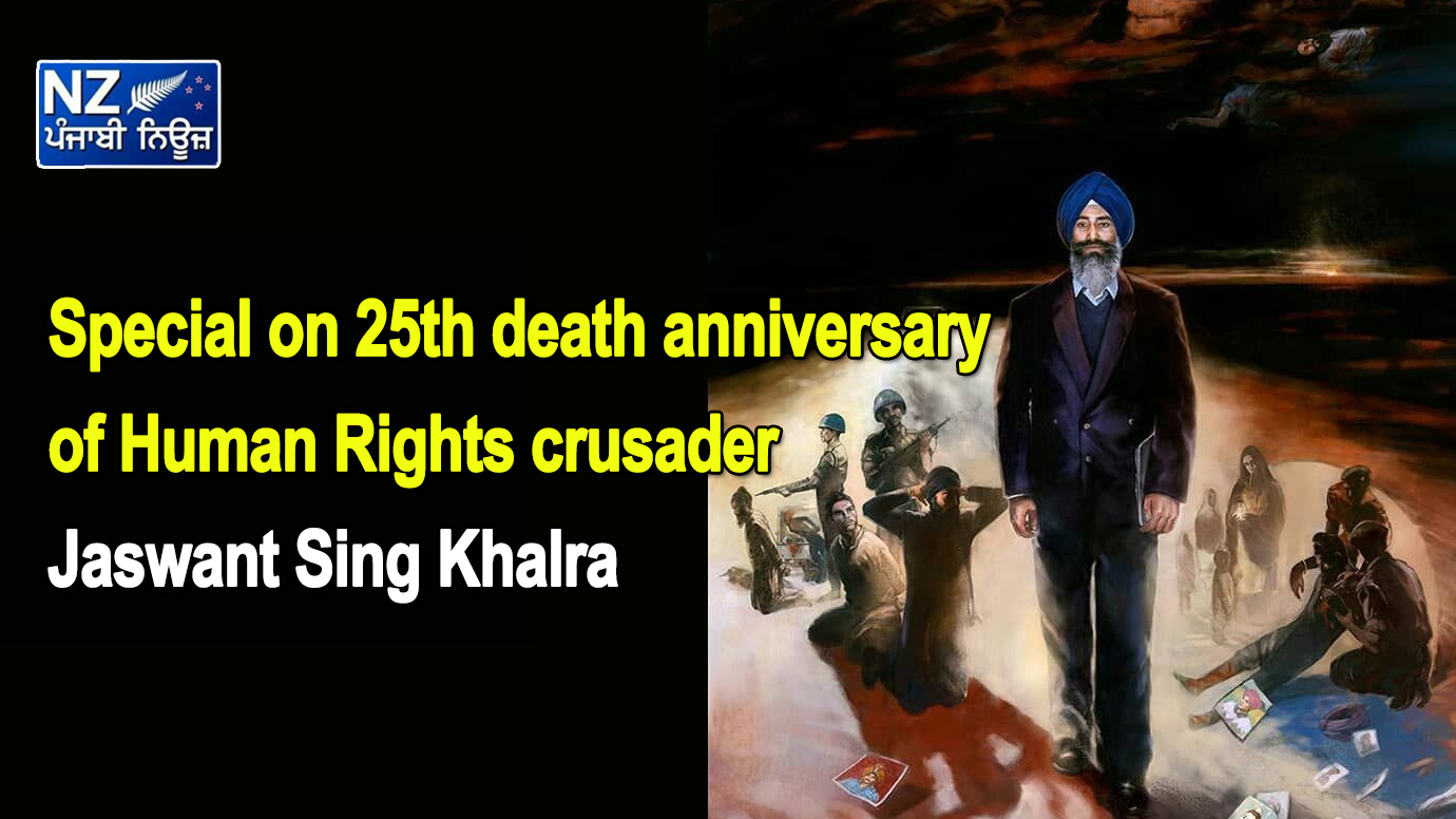 Special on 25th death anniversary of Human Rights crusader Jaswant Sing Khalra - NZ Punjabi News