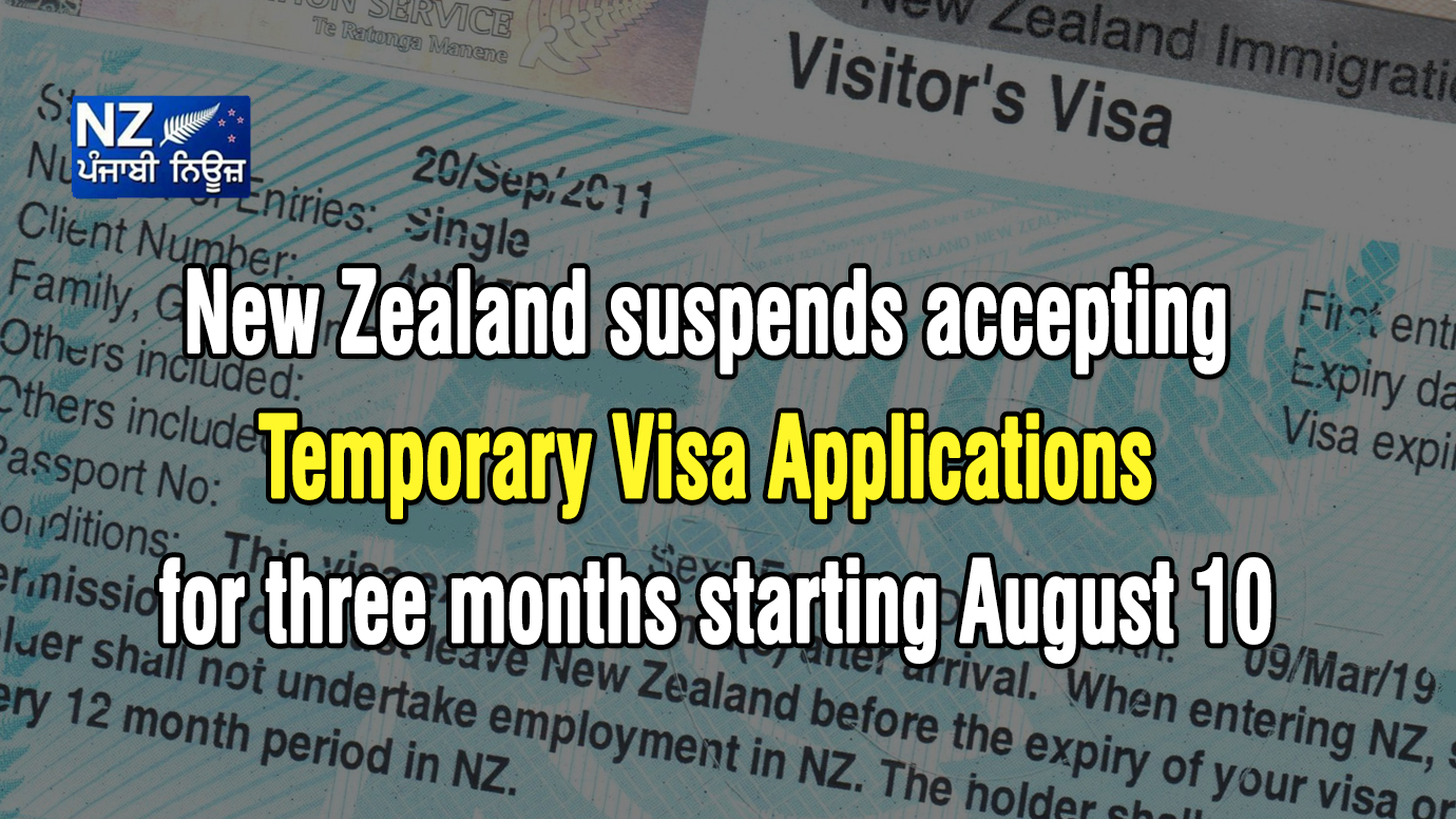 New Zealand suspends accepting temporary visa applications for three months starting August 10 - NZ Punjabi News