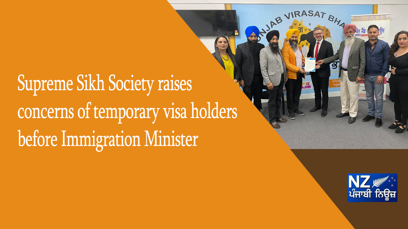 Supreme Sikh Society raises concerns of temporary visa holders before Immigration Minister - NZ Punjabi News