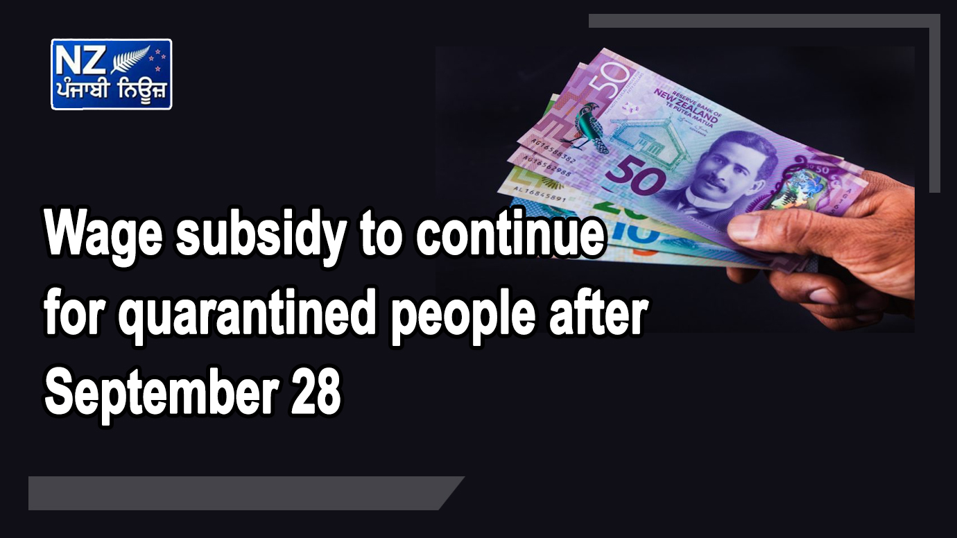 Wage subsidy to continue for quarantined people after September 28 - NZ Punjabi News