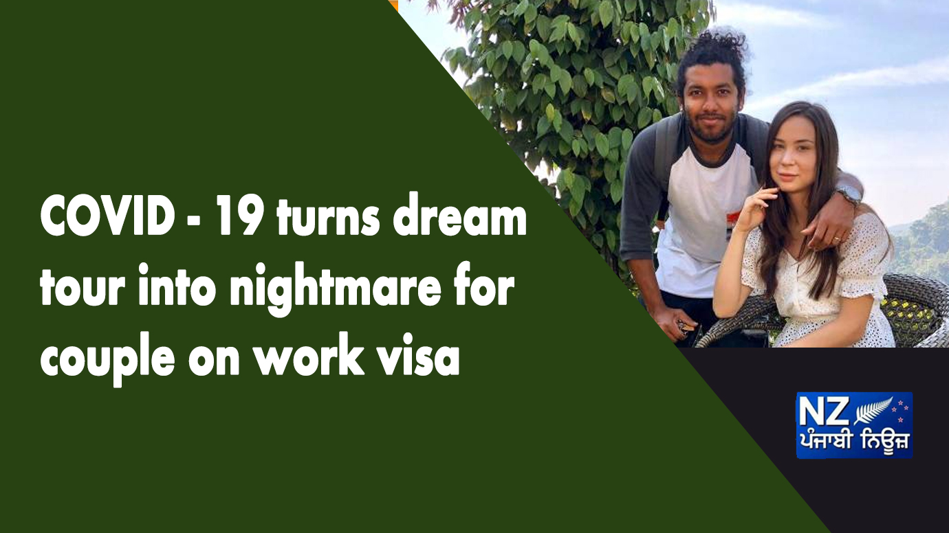 COVID - 19 turns dream tour into nightmare for couple on work visa - NZ Punjabi News