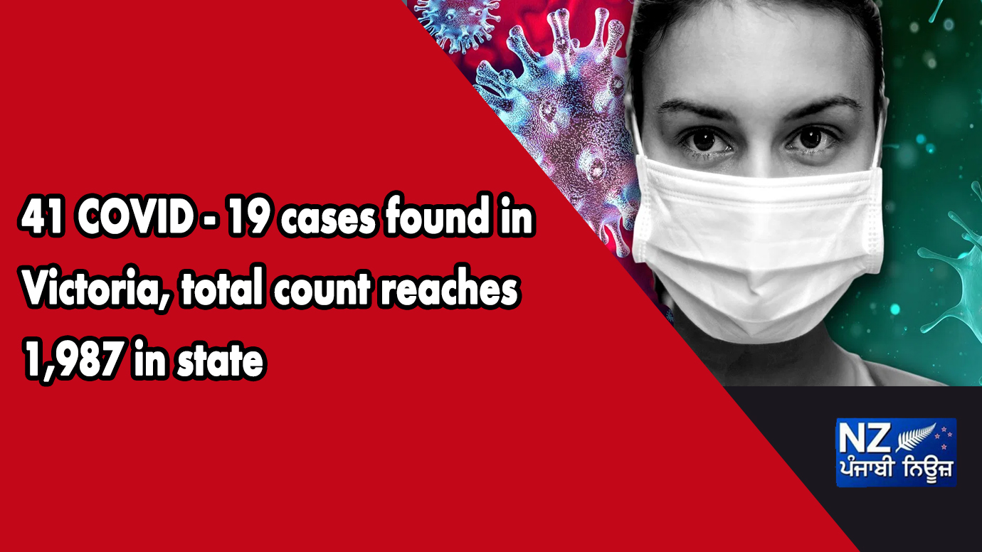 41 COVID - 19 cases found in Victoria, total count reaches 1,987 in state - NZ Punjabi News