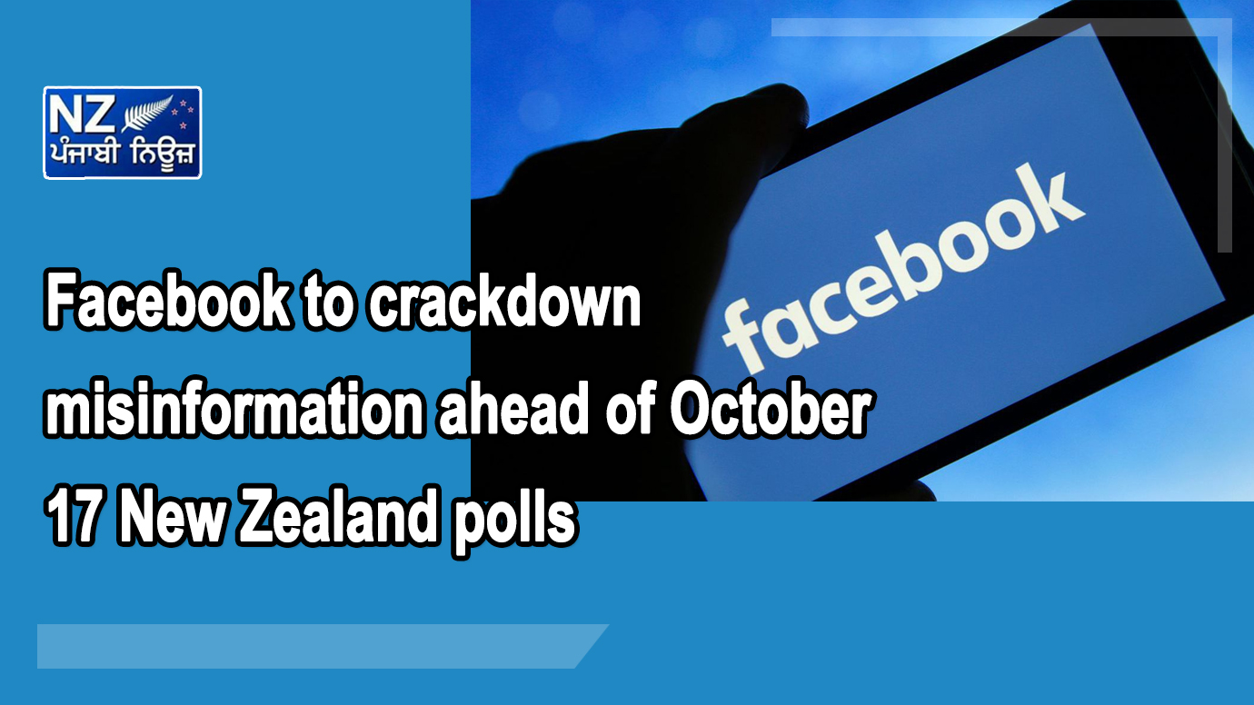 Facebook to crackdown misinformation ahead of October 17 New Zealand polls - NZ Punjabi News