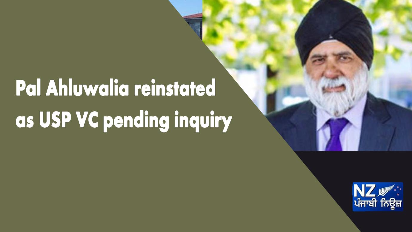 Pal Ahluwalia reinstated as USP VC pending inquiry - NZ Punjabi News