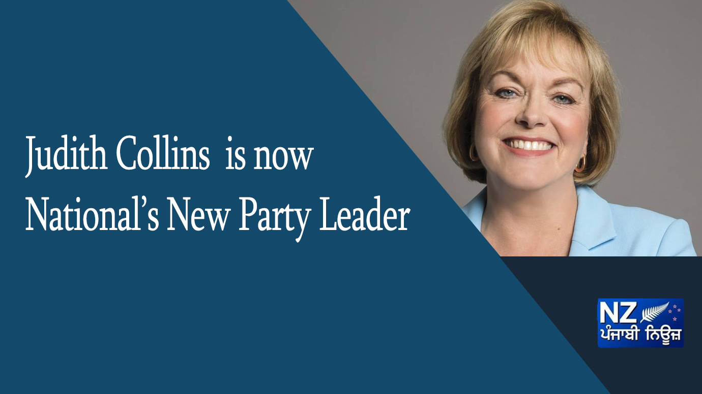 Big Breaking!! Judith Collins  is now National's New Party Leader - NZ Punjabi News