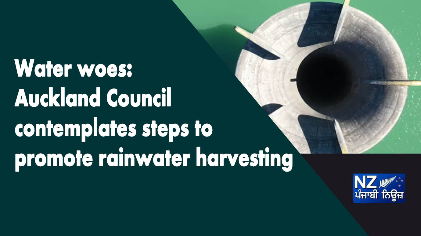 Water woes: Auckland Council contemplates steps to promote rainwater harvesting - NZ Punjabi News