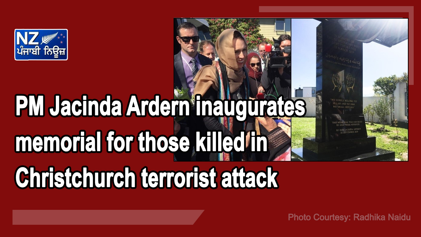 PM Jacinda Ardern inaugurates memorial for those killed in Christchurch terrorist attack - NZ Punjabi News