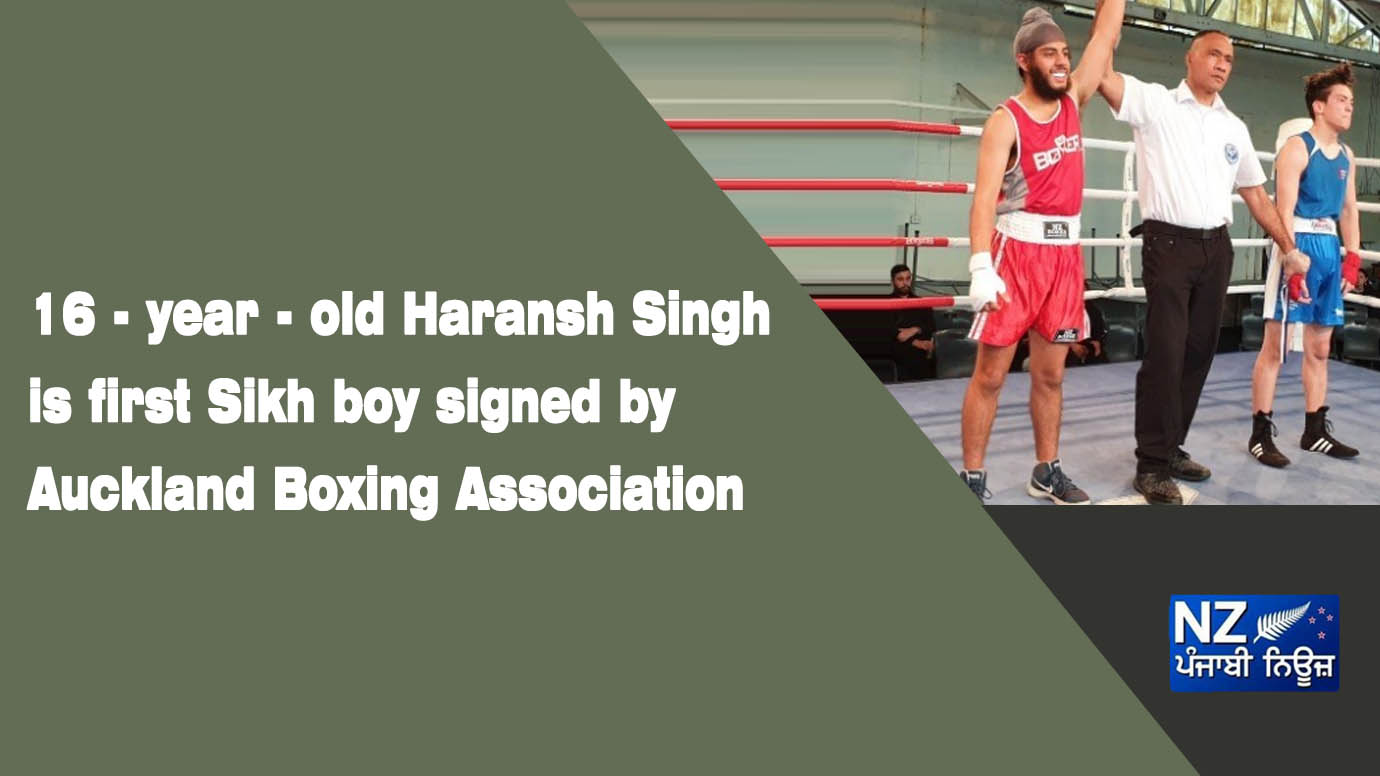 16 - year - old Haransh Singh is first Sikh boy signed by Auckland Boxing Association - NZ Punjabi News