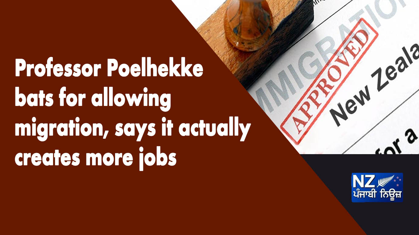 Professor Poelhekke bats for allowing migration, says it actually creates more jobs - NZ Punjabi News