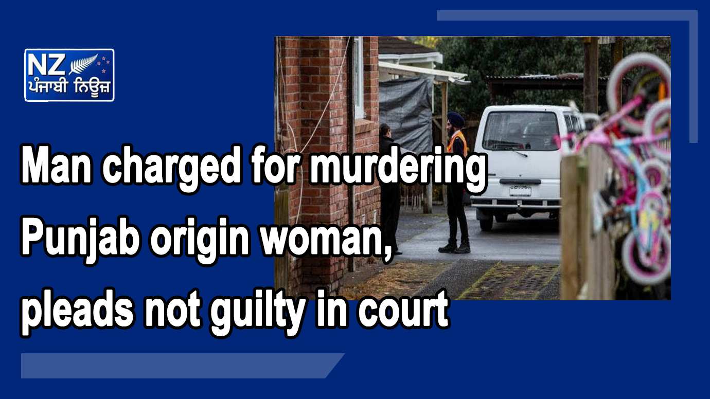 Man charged for murdering Punjab origin woman pleads not guilty in court - NZ Punjabi News