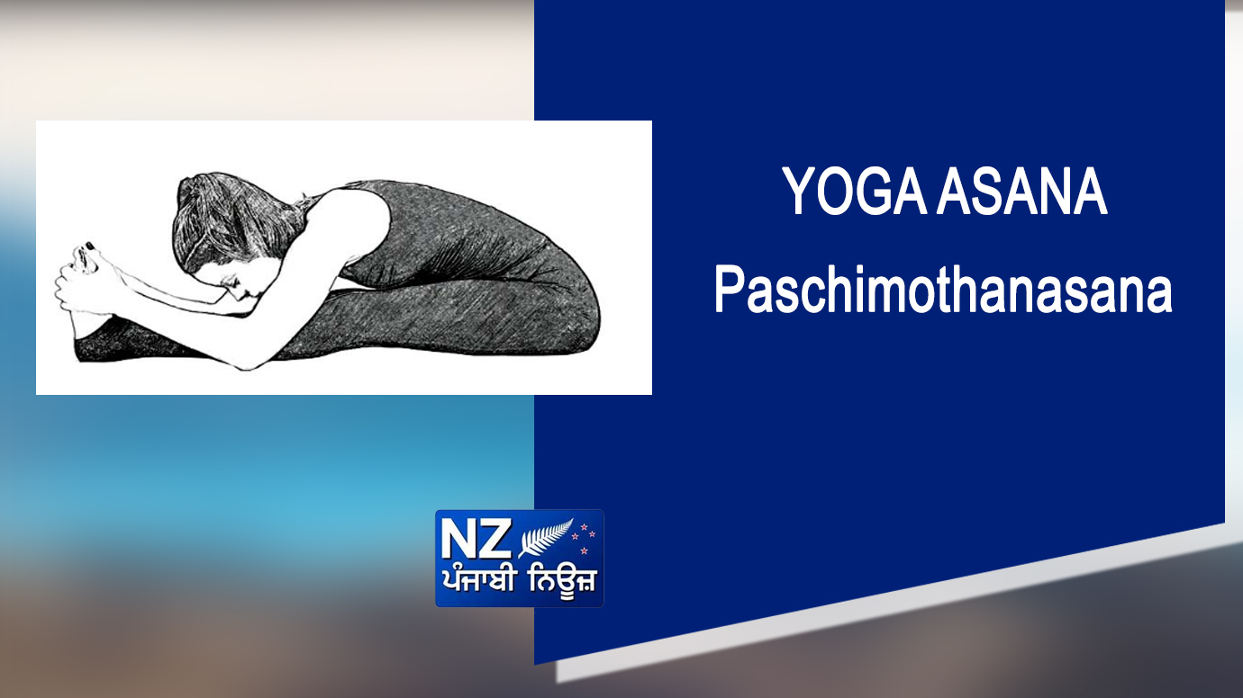 YOGA ASANA: Paschimothanasana - NZ Punjabi News